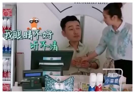 中餐厅黄晓明戴墨镜:不是为了耍酷,只因眼睛不适患有了结膜炎
