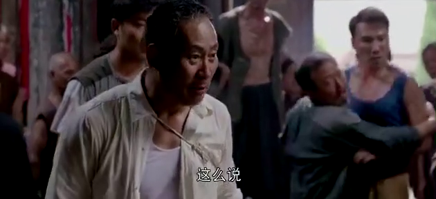 《初心》锦荣和李二美打架,老甘竟被比喻成地主