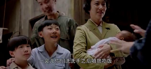 《初心》锦荣婶子真热情,屋子全都给大家收拾好了