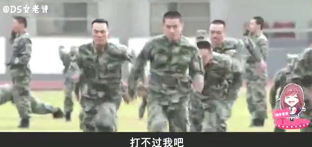 《陆战之王》新兵陈晓杠上兵王王雷,迷之自信的亚子有点帅!