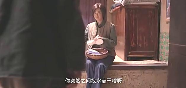 儿子偷父亲的水壶送姑娘,父亲突然问起,吓得他找姑娘要了回来