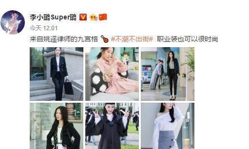 李小璐新剧读心播出演技获好评,疑似准备复出,投资方是贾乃亮