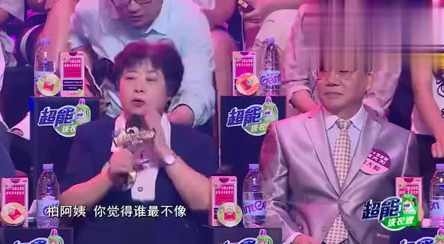 柏万青评级蒋大为艺术家不会一上台就破音,蒋大为给她点赞!