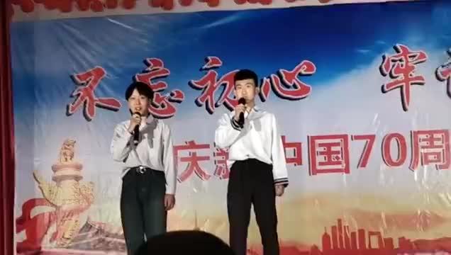 德阳弘正运动职业学校2019年国庆晚会——朗诵