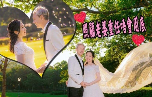 """港星陈荣峻吴香伦甜蜜婚纱照曝光 男方被称TVB金牌""""绿叶王"""""""