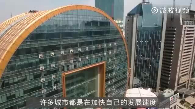 广西省耗资20亿,建起一座地标性建筑,造型却遭民众吐槽!