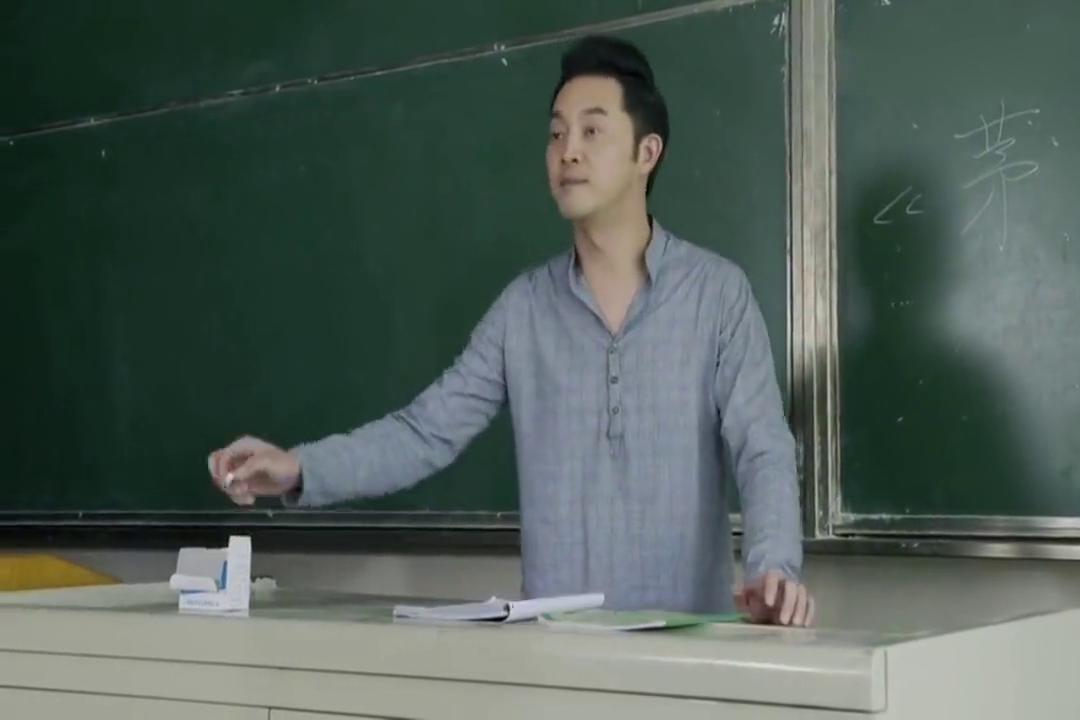 《我的博士老公》博士给学生讲课讲到自己对物质追求没有那么强烈