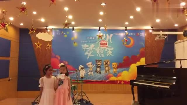 上海外国语大学附属浙江宏达学校-选手表演