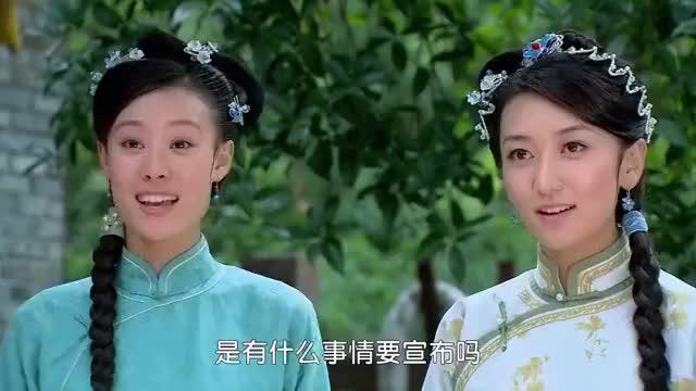 新还珠格格:小燕子把漱芳斋的几人封为六六大顺,一起气儿力顶