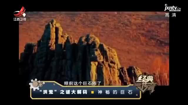 普陀山有块神石悬浮而立,重达百吨却能屹立不倒,传说是观音显灵