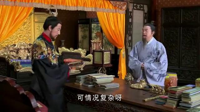 刘伯温:丞相有糟糠之妻流落在外,被原配知道后,吓得找皇上求情