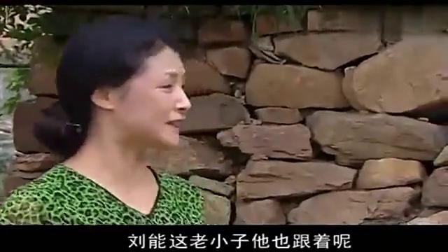 乡村爱情故事:大国跟刘能打架,还学刘能说话,真搞笑,哈哈!