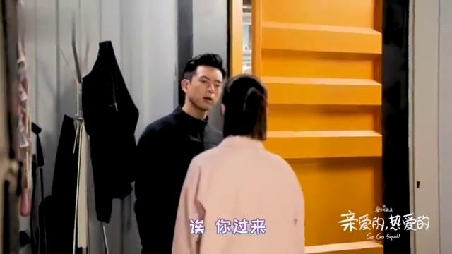 亲爱的热爱的花絮:李现被杨紫偷亲后的真实反映,太好笑了