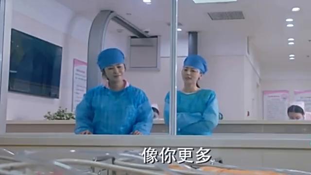 《逆流而上的你》高蜜鼓励刘艾做一个好妈妈 女强人曾经的自信呢