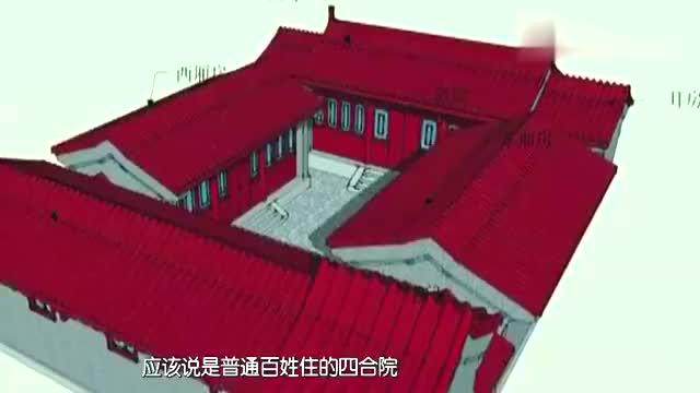 马末都讲述北京四合院为什么这么受欢迎听他讲完竟这么多讲究