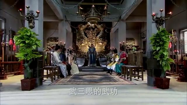 众人击退武三思,薛刚欲离开保山寨周全,虎子你太像程咬金了