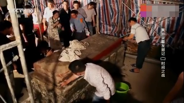 南宋士大夫赵伯澐墓发掘,800年的棺椁鲜红如新,棺内保存完好