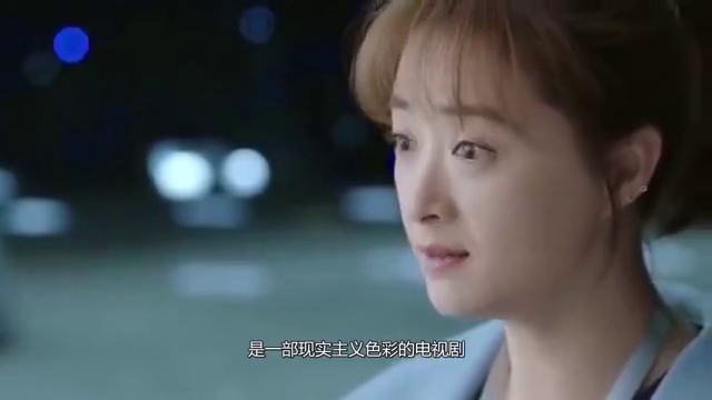 《遇见幸福》重磅来袭!蒋欣扮演中年单亲妈妈,甜蜜邂逅李光洁!
