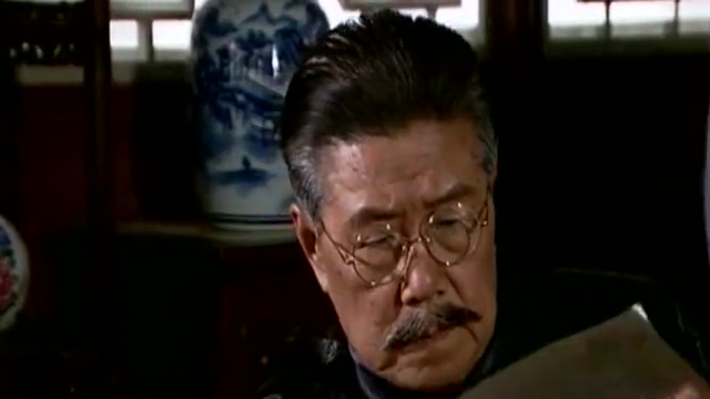 孔局长请程先生查看高玉山的字迹,一看就不安好心!