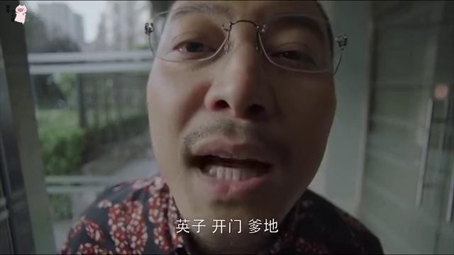 小欢喜大结局:乔卫东宋倩高调复婚大秀恩爱!乔英子都激动哭了!