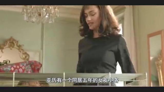 一部非常经典的爱情片,苏菲玛索美的不可方物,看完大饱眼福
