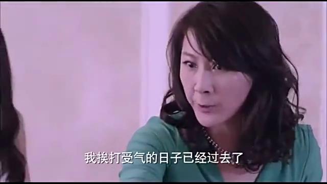 丁雅琴怒怼:你敢找女人,我就敢给你戴绿帽子,潘伟森气蒙