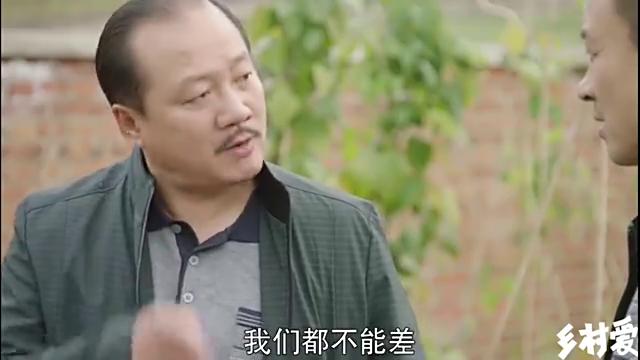 乡村爱情11:刘能赵四起争执,杜小双变身侦探,揭露大个儿身份