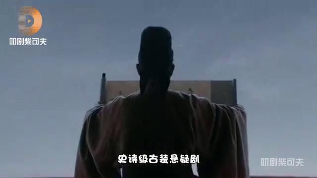 三分钟川话解说《长安十二时辰》,剧情几度反转,真凶竟是程序员