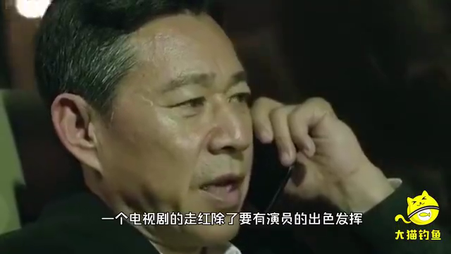 因出演《人民的名义》爆红,后花样作死锒铛入狱,网友:活该!