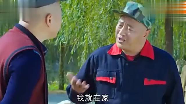 乡村爱情:刘能喊赵四去看谢广坤尴尬,四哥也够神的,结果笑喷了
