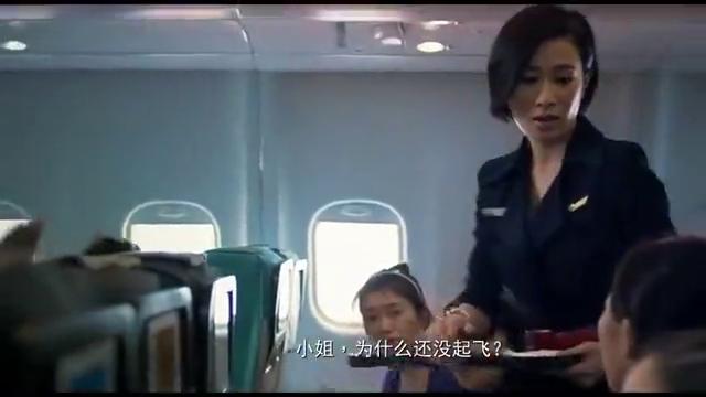 中国机长就是霸气,不管你多大牌,迟到就不能上飞机!