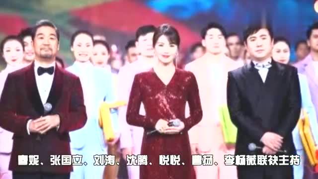 北京台春晚张国立刘涛沈腾等加盟北京台春晚主持人天团