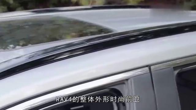 丰田RAV4,四轮驱动的休闲运动车,城市SUV的引领者