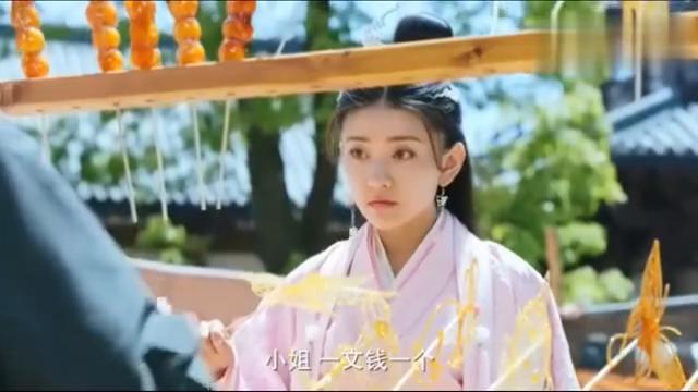 小檀为买糖人表演舞功,八王爷墨连城对她一见倾心!
