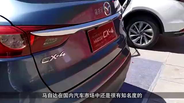 视频:众泰终于对马自达下手了,国产CX-4仅售8万,连车标都大同小异!
