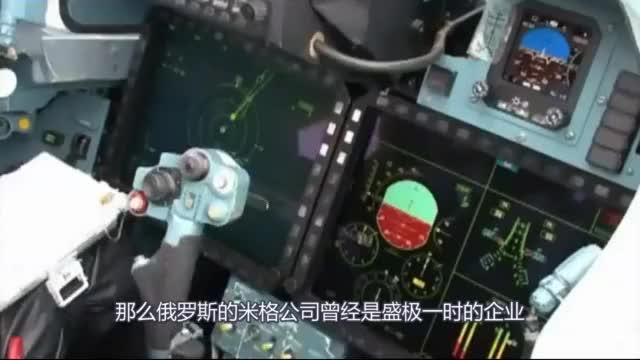 风水真的是轮流转苏霍伊战机统治俄罗斯空军米格公司还有机会吗