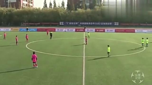 浙江绿城21青岛黄海,中国足球小将魏子轩带领的黄海无缘总决赛