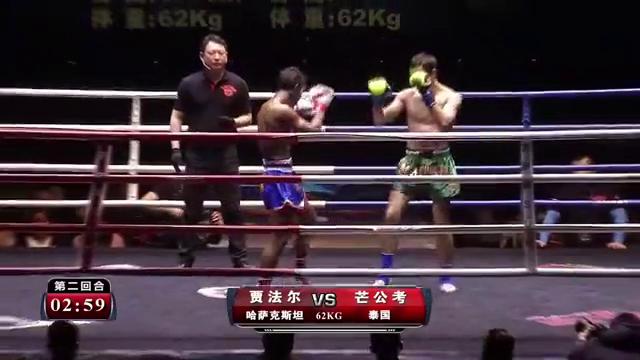 热血!泰国小伙腿法精湛,把英国小伙左侧腹部都踢红肿了!