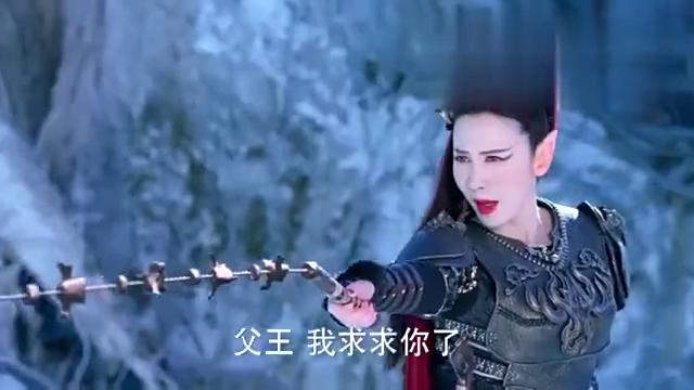 幻城:火燚真是丧心病狂!用幻术穿透艳炟的身体来伤害樱空释!