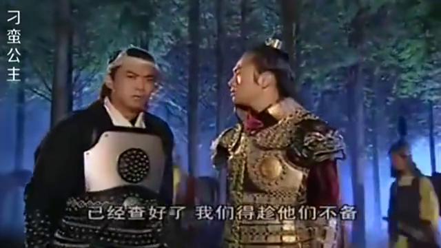 小龙虾要一人前往谈判,皇上万分不舍,抱着小龙虾舍不得放开!