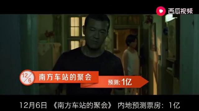 帅气胡歌联袂桂纶镁!新作《南方车站的聚会》上演极致浪漫暴力!