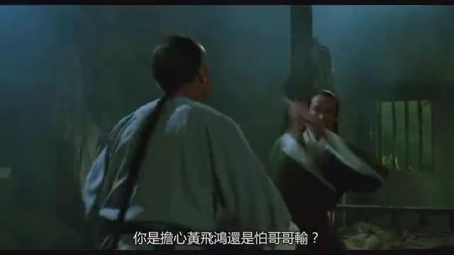 少侠黄飞鸿铁伞对决日本浪人东洋刀,巅峰对决成就一代宗师之名