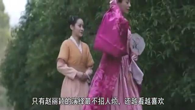 《知否》 赵丽颖吃货附体太可爱, 朱一龙冯绍峰爆笑抢妻