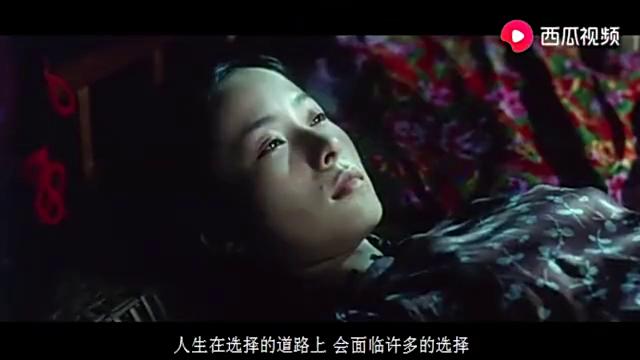 一部看流泪的国产电影,老实人就活该当接盘侠?牺牲自己成全别人