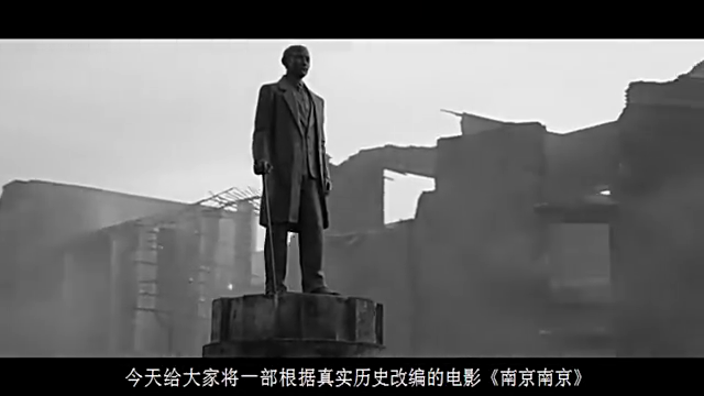 一部毫无人性的历史电影,日军行径令人发指,看完有上战场的冲动