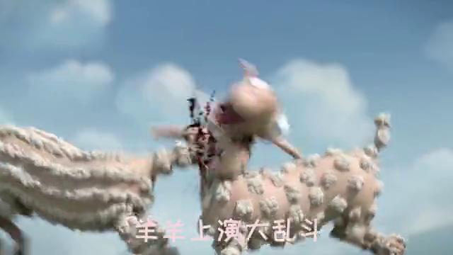 一群富有英雄主义的羊羊,宁愿撞死也不想绕路而行,喜剧动画短片