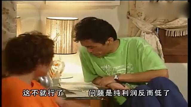 外来媳妇本地郎:啊宗茶餐厅送凉茶亏本,想办法补回来