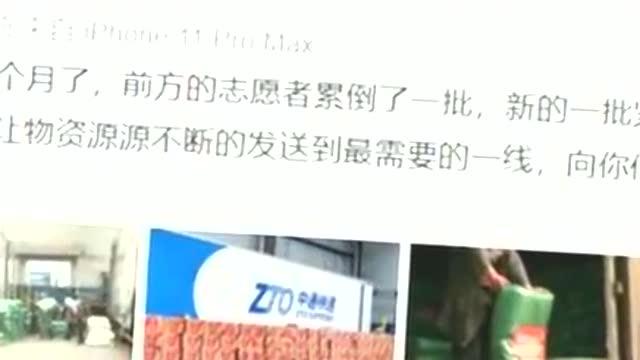 抗疫明星在行动谭维维晒韩红基金会捐赠物资 向一线志愿者致敬