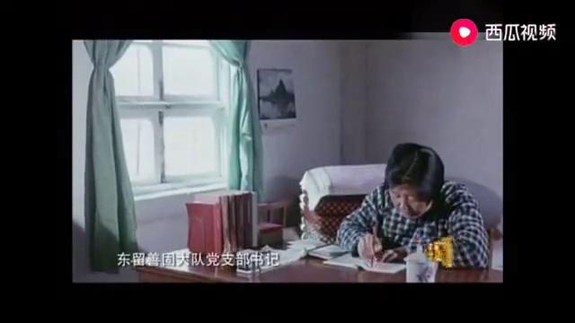 """她,带领全村人建起了另一个""""大寨""""——吕玉兰"""