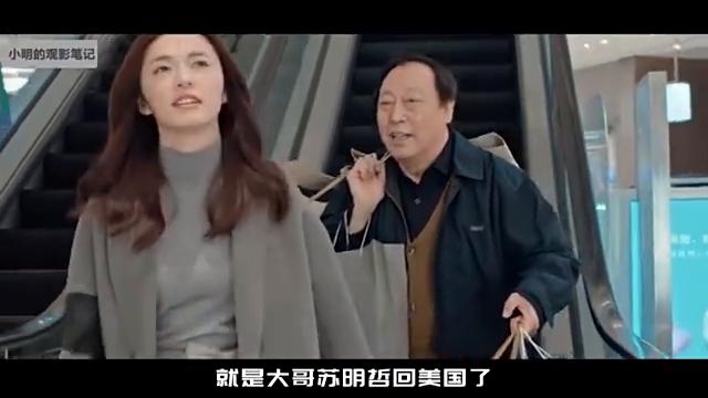 《都挺好》姚晨上演撩奶狗教程,彭昱畅杨佑宁谁能俘获她的芳心!